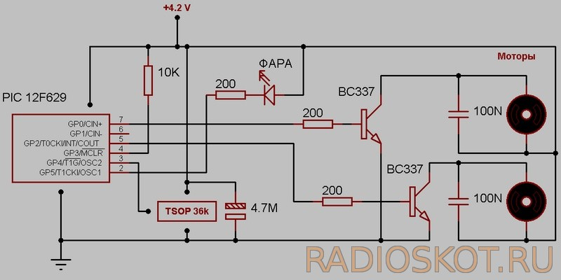 Схема маленького робота на микроконтроллере