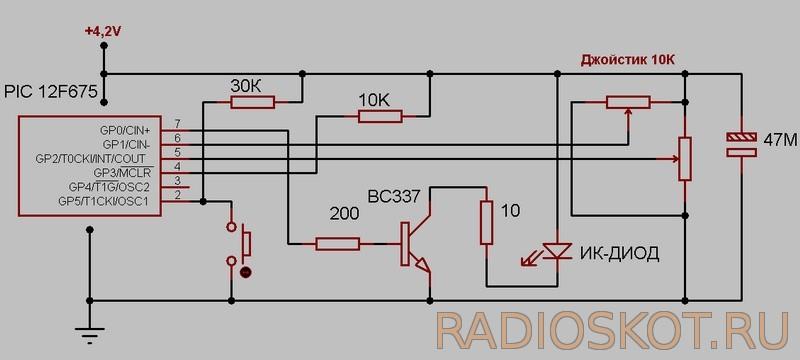 Схема ИК передатчика для робота