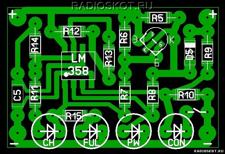La Crosse BC-700 - купить зарядное устройство ВС-700 на ...