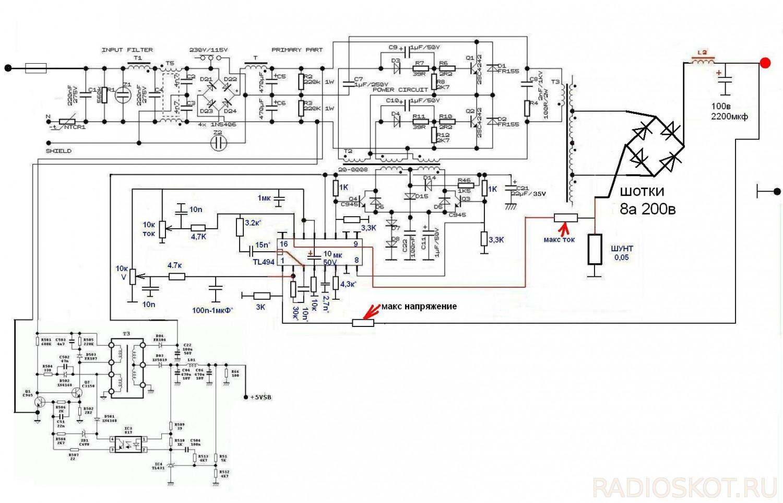 Схема kenwood kdc-mp239