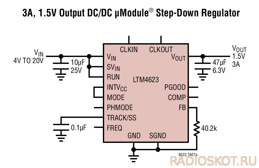 Схема на стабилизатор LTM4623