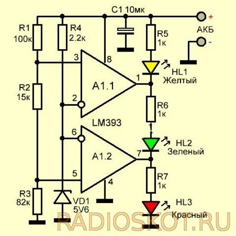 Схема LED индикатора уровня