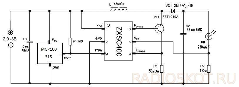 ZXSC400 схема фонарика