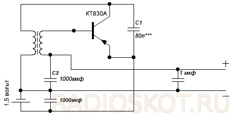 Схема инвертора для батарейки тестера