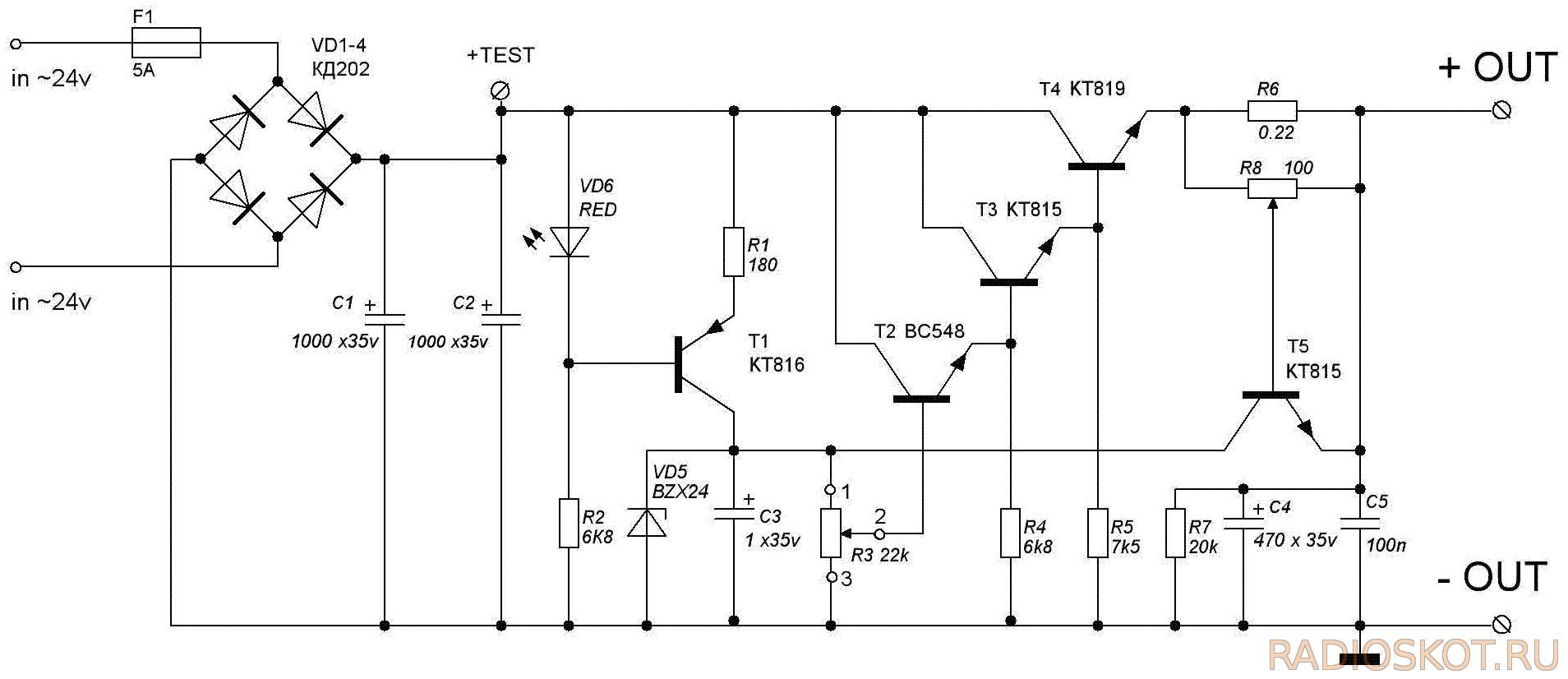 Схема БП с регулировкой тока и напряжения