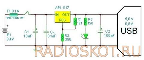 Схема стабилизатора на APL1117