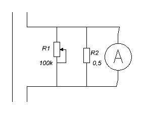 Подбор шунта – подходящий по мощности низкоомный резистор