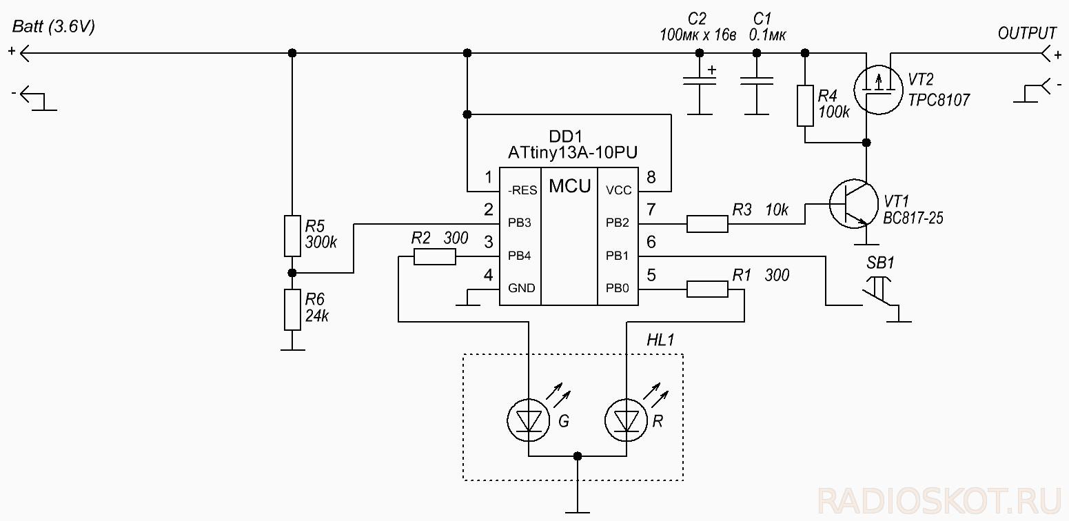 эл.схема заряд.устройства с защитой