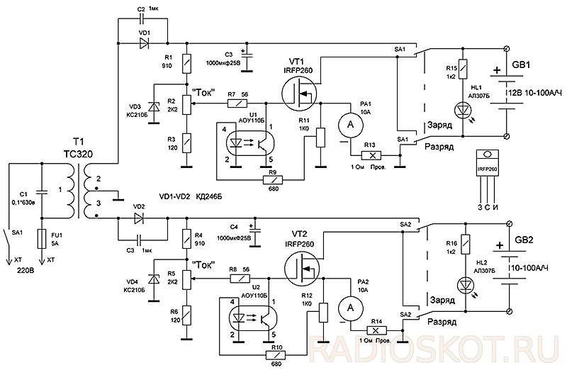 схема зарядного устройства на полевом транзисторе Сборник
