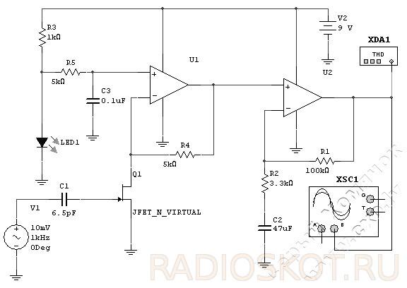 Схема измерительного микрофона