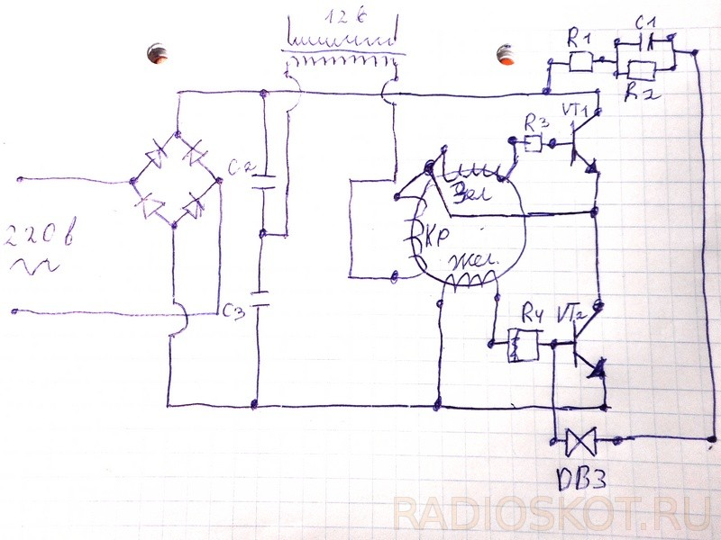Эл трансформатор для галогенных ламп своими руками 83