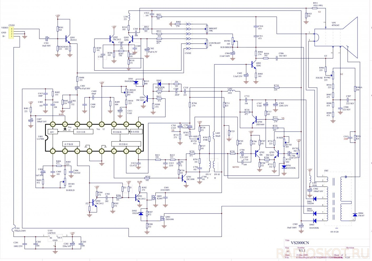 Powercom wow-300 схема не включается причина6
