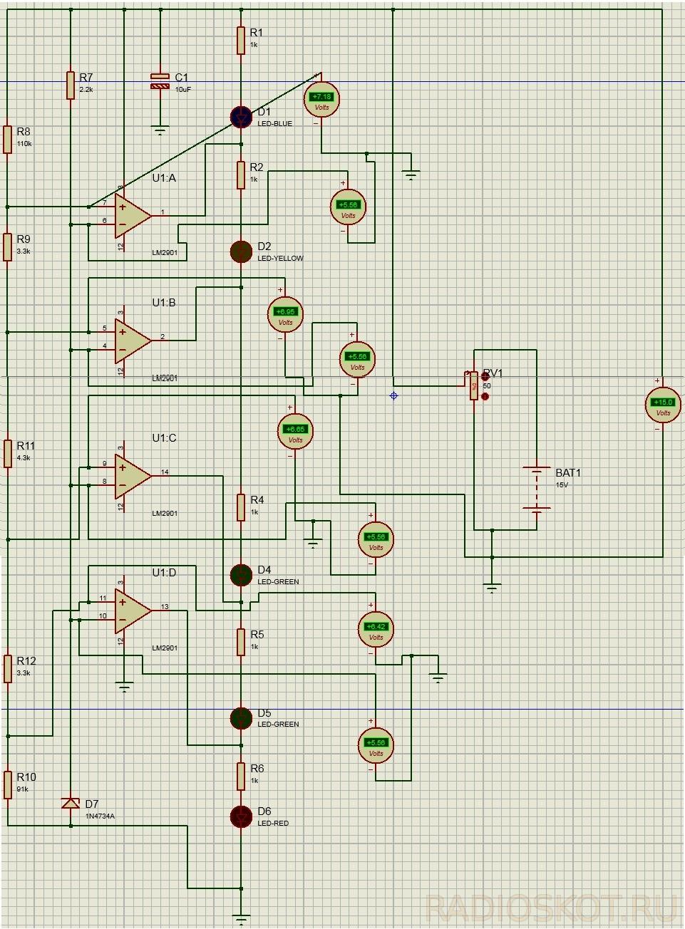 Заряд аккумуляторной батареи схема