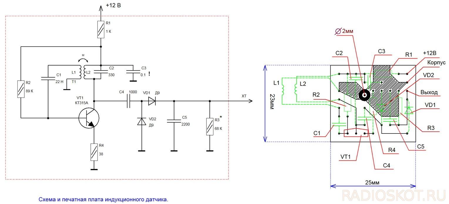 Схема датчика индукционного