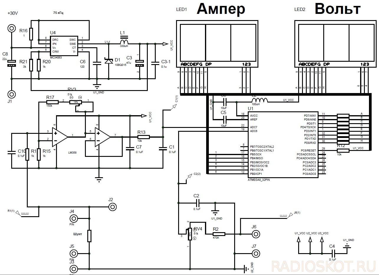 микросхема в сигнализаторе поклевки