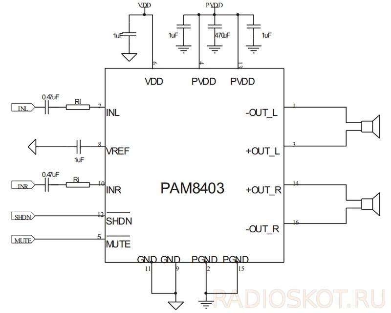 Схема электрическая принципиальная РАМ8403