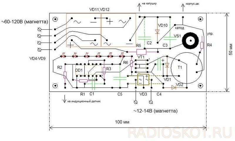 электронное зажигание ветерок 8 схема плата