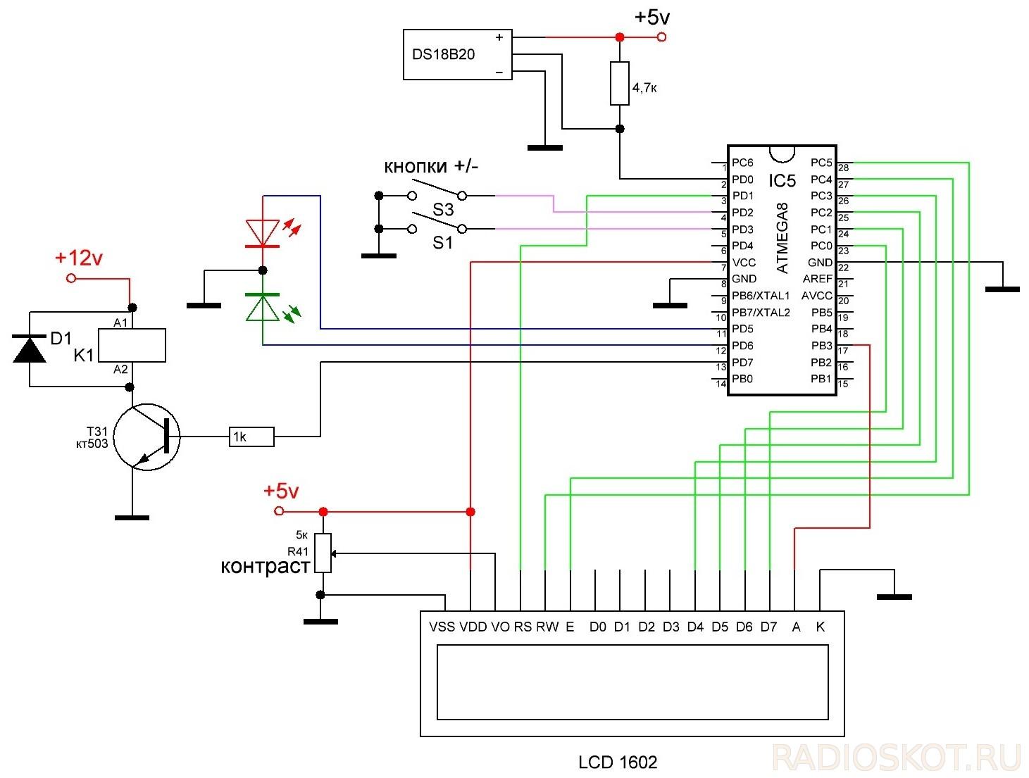 Электронный терморегулятор для отопления