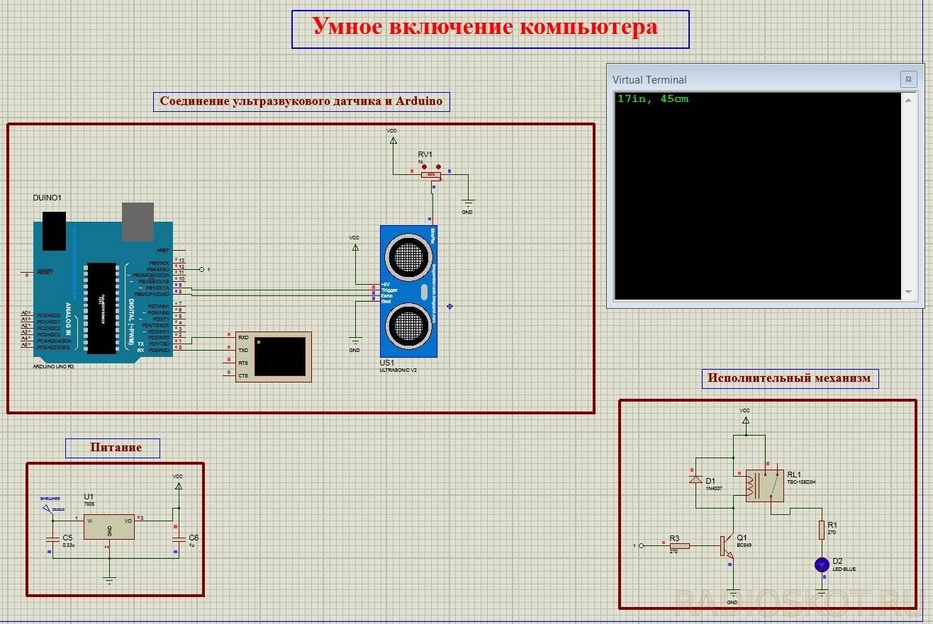 Схемы электронные сигнализатор поклевки