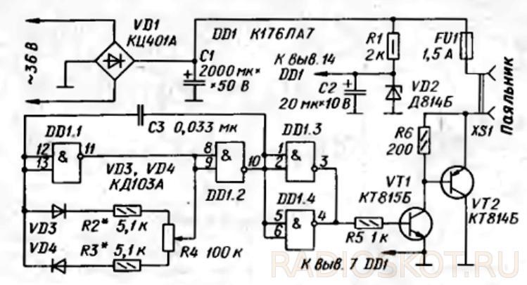 Регулятор мощности 1200 вт схема фото 962