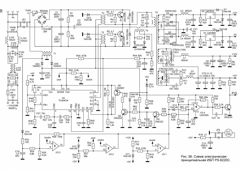 Описание схемы компьютерного блока питания