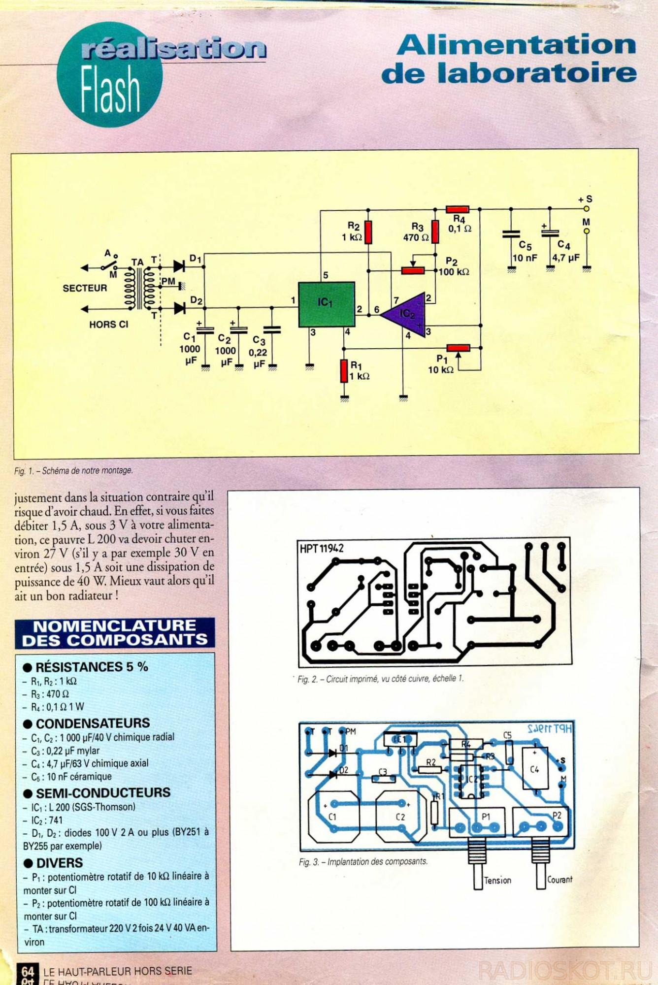 Схемы простейший на транзисторах металлоискатель