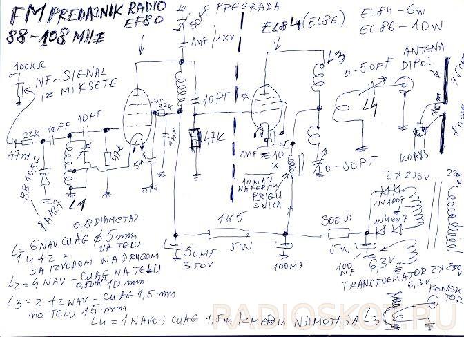 Схема радиопередатчика на