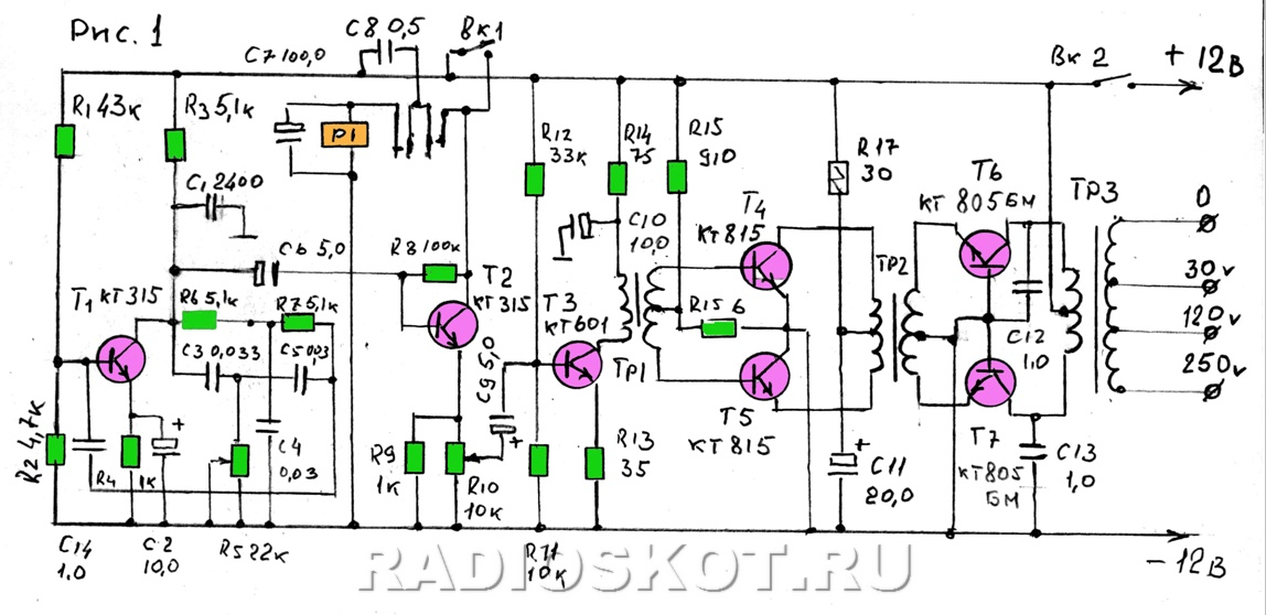 1 схема тонального генератора.