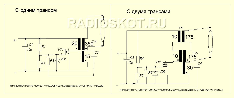 транзистора КТ805,