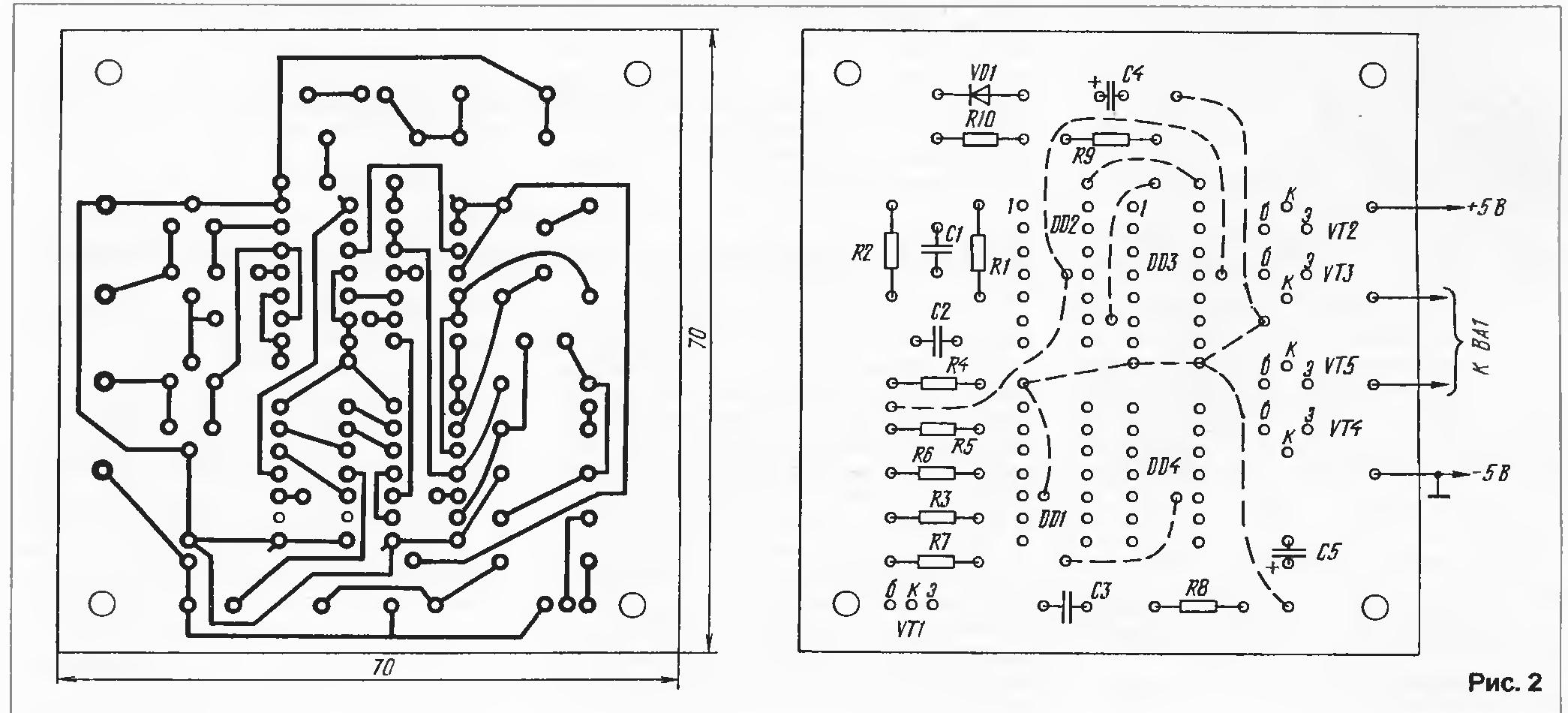Схемы генератора от грызунов