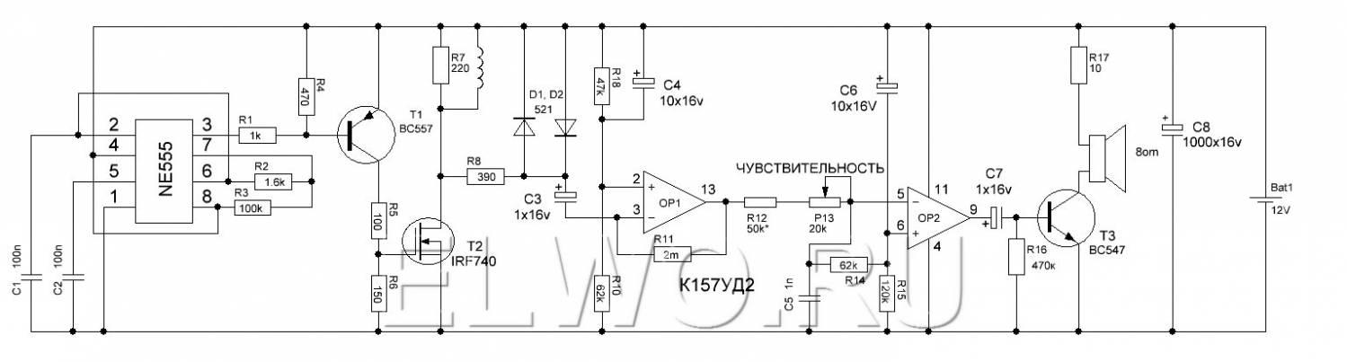 Транзистор Т2 заменим на