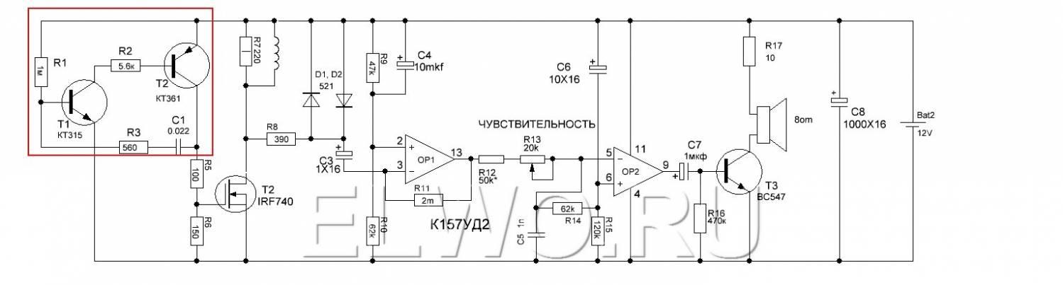 Схема металлоискателя PIRAT с
