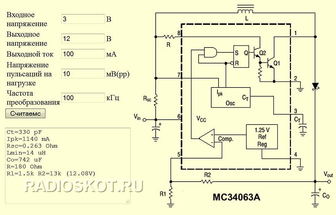 схема преобразователя dc-dc для ветрогенератора