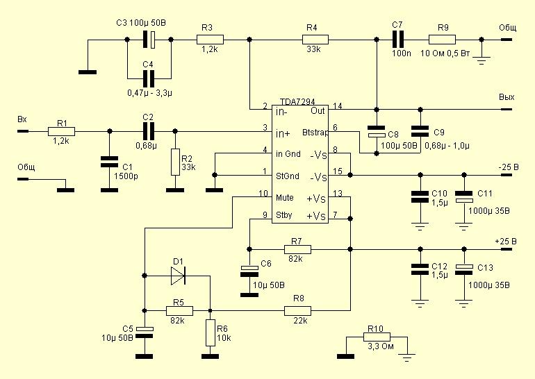 Схема подключения стандартная