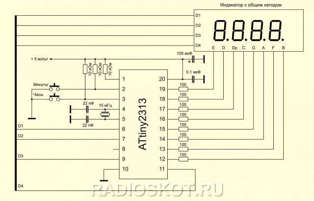 Часы термометр на pic16f628a и