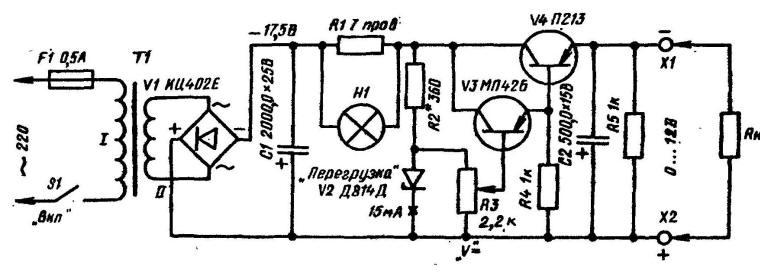 Схема блока регулированного напряжения фото 794