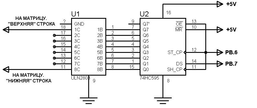 Схема электронных LED часов