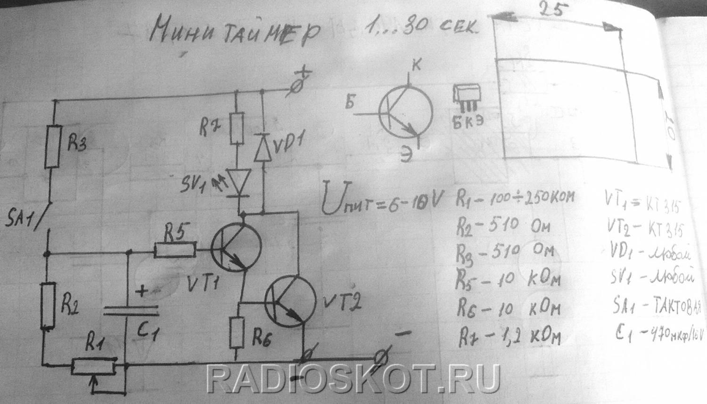 схема простого радиоприёмника на транзисторе