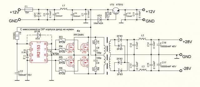 Аудио усилитель 12 вольт