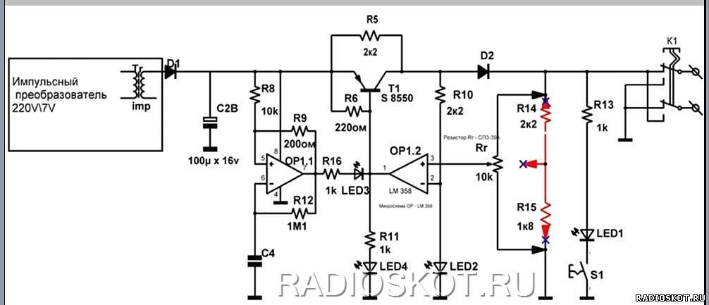 Схема зарядного liondo