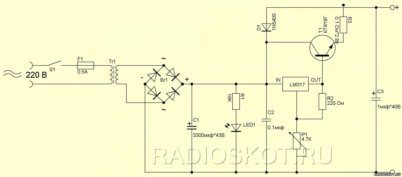 Spannungsregler bausatz lm317 durch lm317t ersetzen.