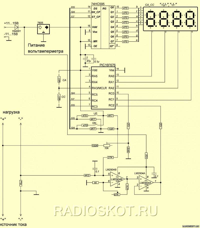 s62340943 - Схема импульсного зарядного устройства для акб