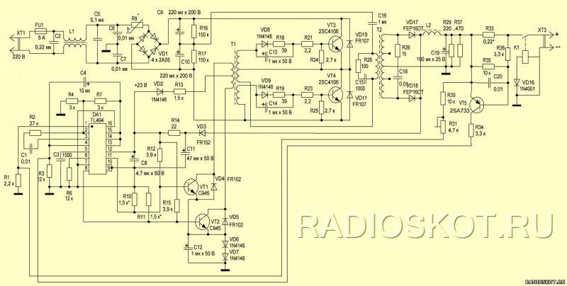 s79746080 - Схема импульсного зарядного устройства для акб